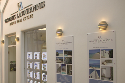 Veronis Lagogiannis Naxos Real Estate store